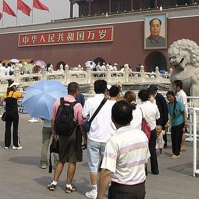 Chiny odkrywają Afrykę