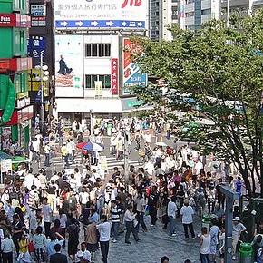 Japonia nie zapomina o Afryce
